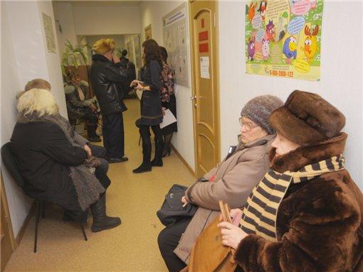Краснодар городская больница 1 услуги